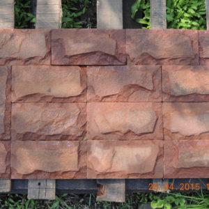 Плитка из камня 20 мм 10×20 Терракотово-красная (со сколом)