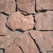 Песчаник «Дракон» 20 мм Терракотово-красный