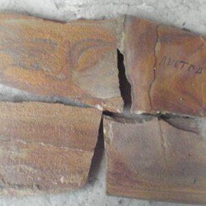 Песчаник плитняк 20 мм «Опавшая листва»